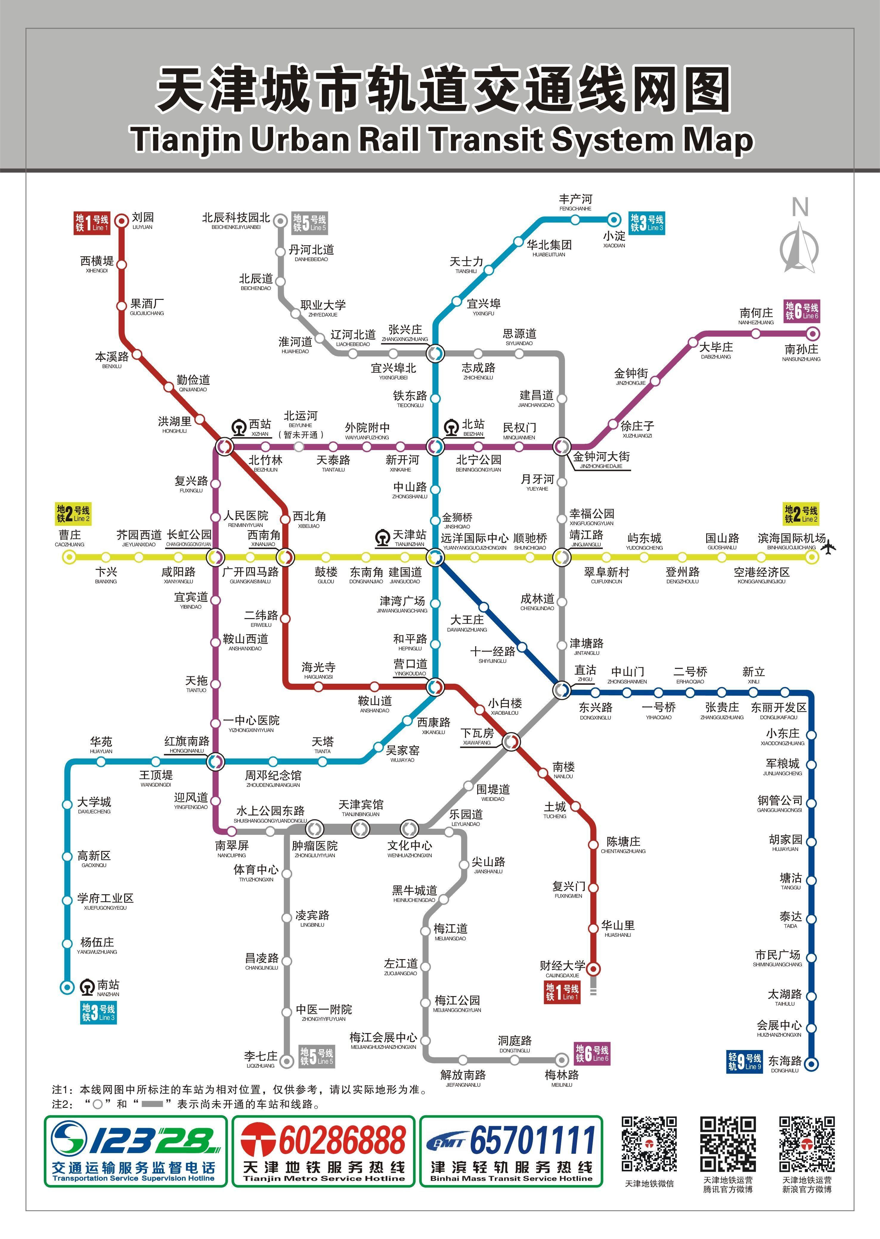 Tianjin Subway Map.Tianjin Public Transport Page 18 Skyscrapercity